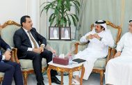 Qatar Chamber underscores investment opportunities in Iraq