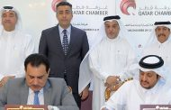 Qatar Chamber, Iraqi Chamber federation sign MoU