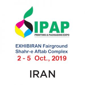The 3rd Specialized pavilion of Carton, Cardboard and Paper Industry in Iran @ Shahr-e Aftab Complex