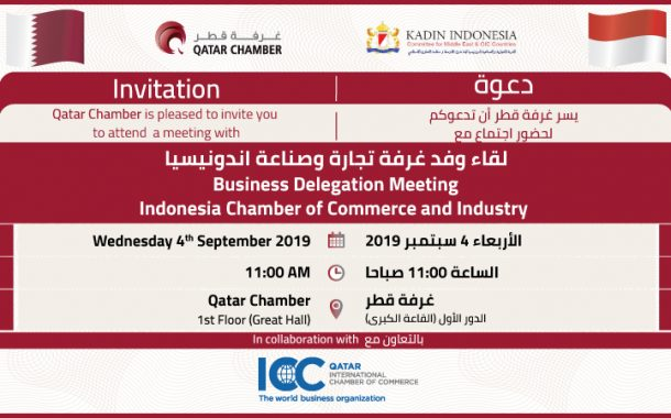 Business Delegation Meeting Indonesia Chamber of Commerce and Industry