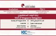 Visit of Singapore Delegation