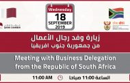 Meeting with Business Delegation from the Republic of South Africa