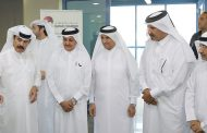 Qatar Chamber launches electronic system to measure customer satisfaction