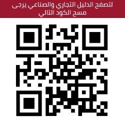 QC Dir QR Code Ar 1
