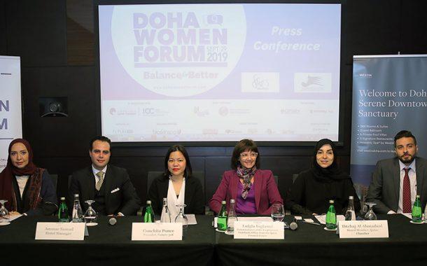 انطلاق منتدى سيدات الدوحة بمشاركة غرفة قطر