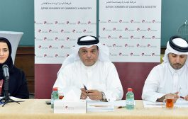 Qatar Chamber panel examines national strategic projects