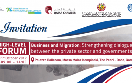 Business and migration: Strengthening dialogue between the private sector and governments