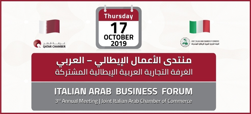 ITALIAN ARAB  BUSINESS  FORUM