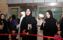 Al Ahmadani opens third edition of 'Merwad Exhibition'
