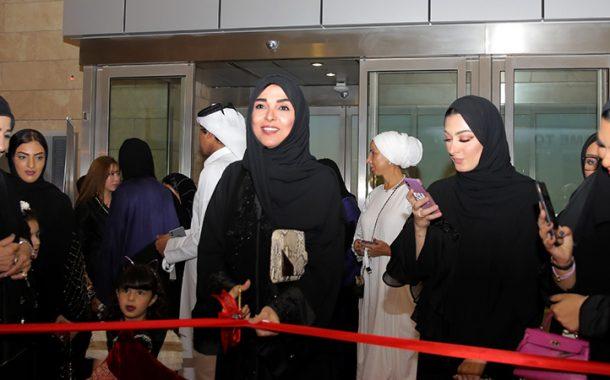 افتتاح النسخة الثالثة من معرض مرود