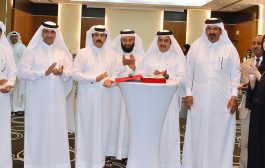 Qatar Chamber launches Commercial & Industrial Directory