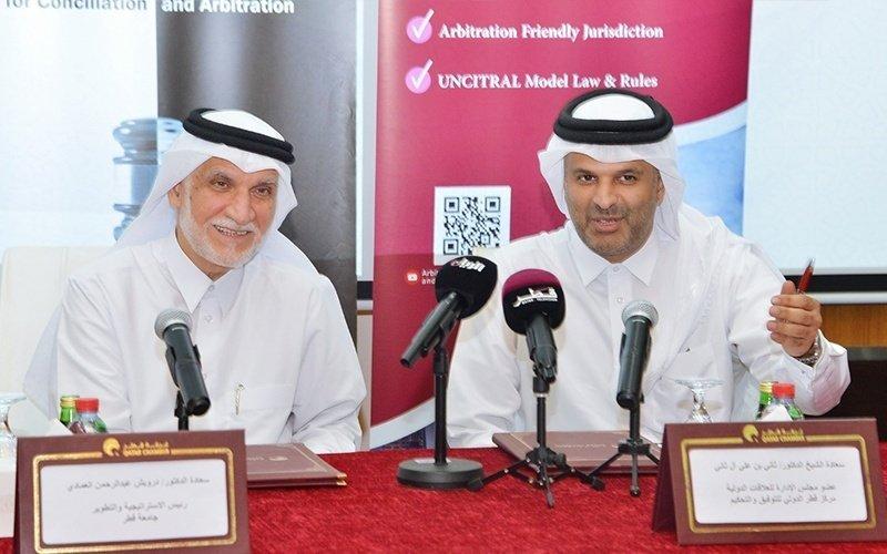 QICCA-Qatar-University-CCE-002