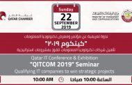 QITCOM 2019 - Seminar
