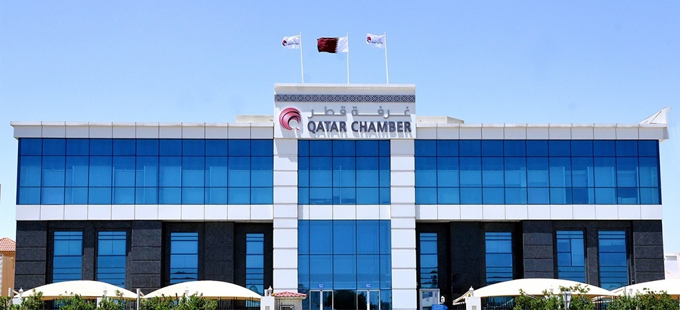 Qatar Chamber gets award for support to productive families