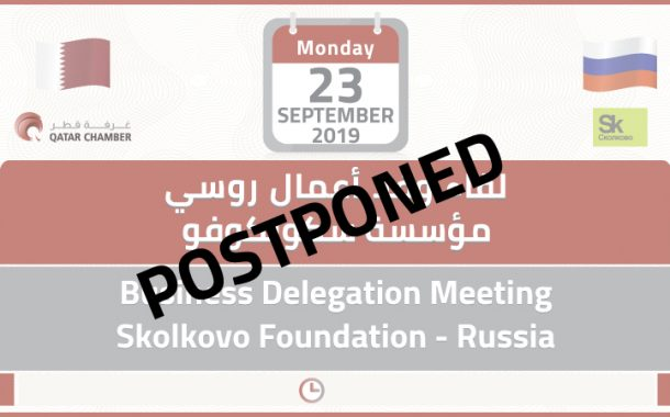 Business Delegation Meeting | Skolkovo Foundation - Russia