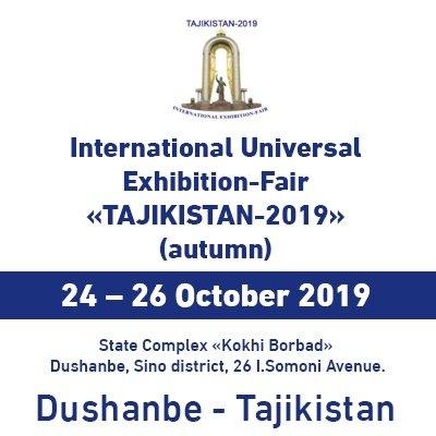 """International Universal Exhibition-Fair """"Tajikistan-2019"""" (Autumn)"""