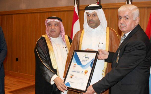 ثاني بن علي آل ثاني سفيراً دولياً للمسؤولية المجتمعية