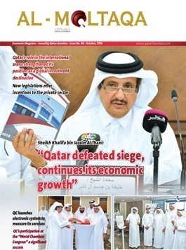 Al-Moltqa | Issue No. 80 | Economic Magazine | October – 2019