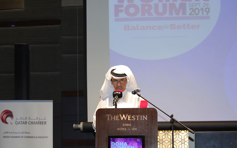 Doha-Women-forum-2019-001