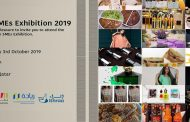 Oman SMEs Exhibition 2019