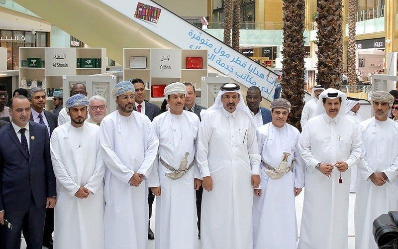 Oman-SMEs-Exhibition-004