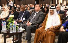 Qatar Chamber participates in ALO's Arab working women forum
