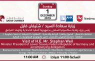 Visit of H.E. Mr. Stephan Weil, Minister President of Lower Saxony – Federal Republic of Germany