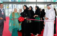 Al Ahmadani opens International Perfumes and Cosmetics Fair