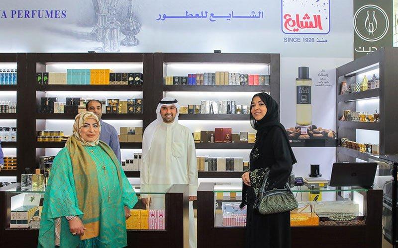 Perfumes-Cosmetics-Fair-010