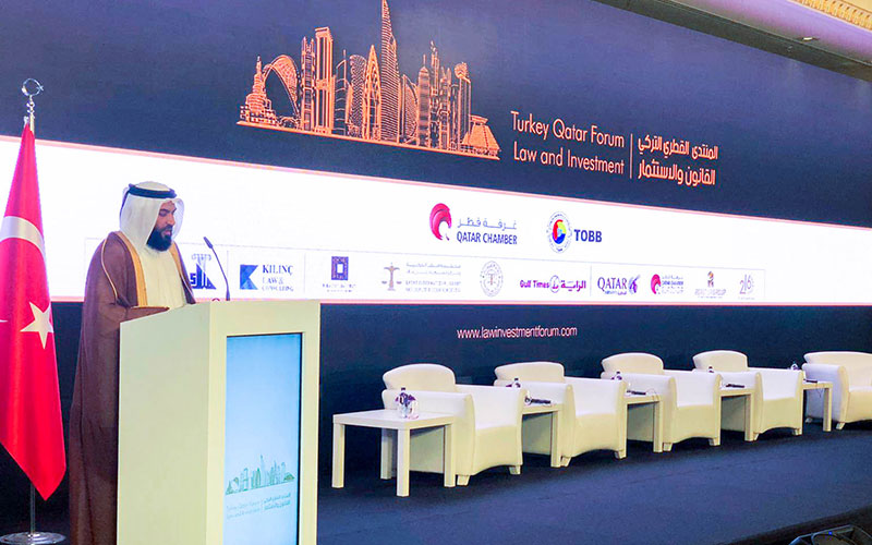 Qatar-Turkey-Law-Investment-Forum-003
