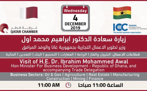 Visit of H.E. Dr. Ibrahim Mohammed Awal