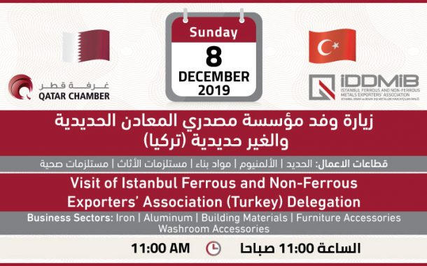 Visit of Istanbul Ferrous and Non-ferrous Exporters' Association (Turkey) Delegation