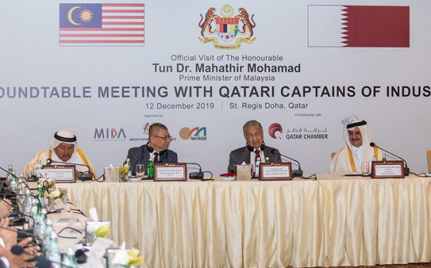 Prime Minister of Malaysia and Qatari businessmen discuss ways to expand bilateral economic cooperation