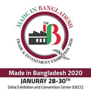 Made in Bangladesh 2020 @ Doha Exhibition & Convention Center (DECC)