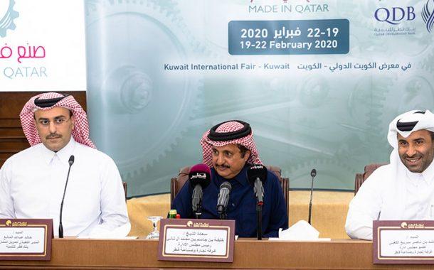 قطر للتنمية شريك الاستراتيجي لمعرض صنع في قطر بالكويت