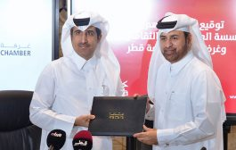 Qatar Chamber, Katara join hands to support cultural activities of companies