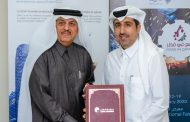 التحويلية راعياً ماسياً لـ صُنع في قطر بالكويت