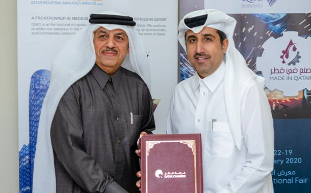 QIMC is Diamond Sponsor for 'Made in Qatar 2020' in Kuwait