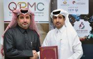 قطر للمواد الأولية راعياً ذهبياً لـ صنع في قطر