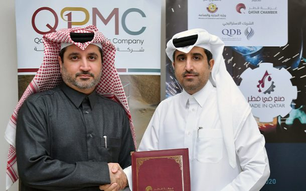 QPMC is Golden Sponsor for 'Made in Qatar 2020' in Kuwait