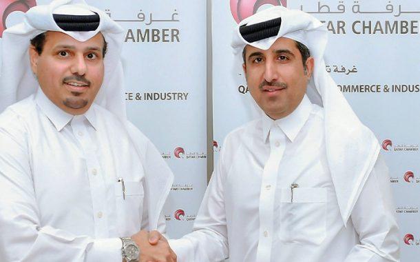 الراية الراعي الإعلامي الرسمي لـ صنع في قطر 2020