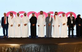 Sponsors of 'Made in Qatar 2020' honoured
