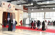 اختتام «صنع في قطر2020» بعقود وتفاهمات مشتركة