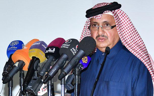 منتدى الأعمال القطري الكويتي يعزز التعاون التجاري والاستثماري
