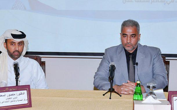 الدوحة أصبحت مركزاً إقليمياً للتحكيم التجاري