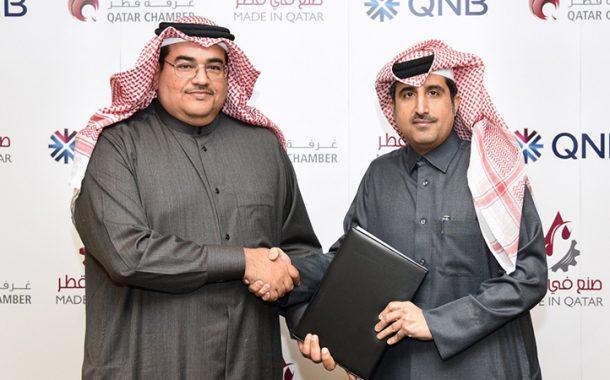 QNBراعياً رسمياً لـ صنع في قطر