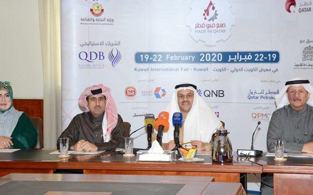 شراكة بين غرفتيّ قطر والكويت لإنجاح معرض صنع في قطر
