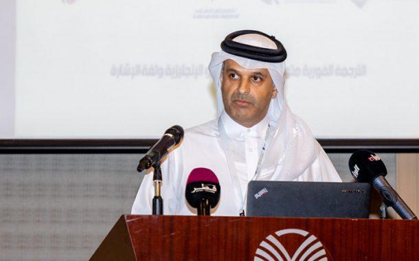 ندوة نظام المحاكم في قطر تؤكد على تعزيز ثقافة سيادة القانون