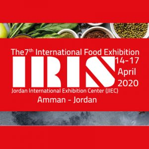 "International Food Exhibition ""IRIS"" 2020 Amman – Jordan @ Mecca Mall Expansion (Gate 3) Amman 11195"