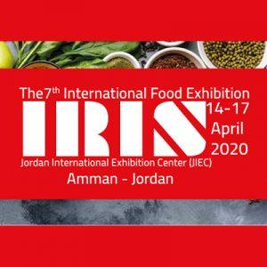 "International Food Exhibition ""IRIS"" 2020 Amman – Jordan @ Mecca Mall Expansion (Gate 3) Amman 11195"